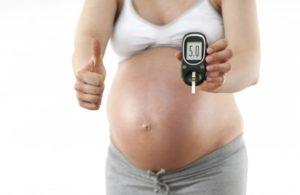 Гестационный диабет