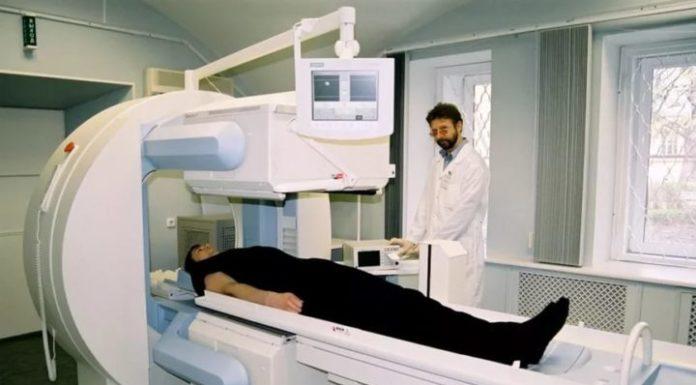 сцинтиграфия паращитовидной железы