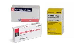 подострый тиреоидит лечение