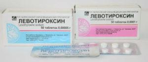 Левотироксин натрия зачем нужен