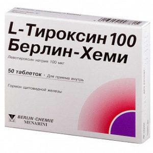 Л-Тироксин для лечения гипотиреоза