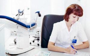 консультация у врача при гипоплазии