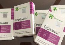 препарат Тирамин