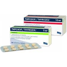Тирозол различной дозировки
